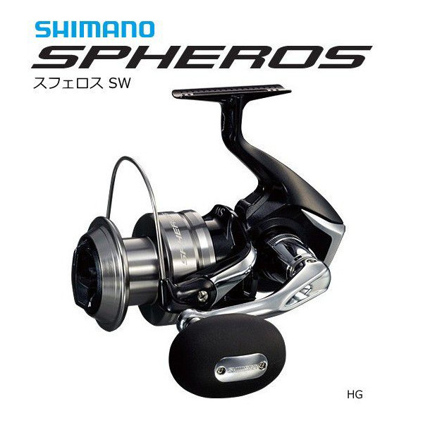 【国内在庫】 シマノ 14 スフェロス シマノ SW 5000 HG HG/ スフェロス リール (S01) (O01), 大きいサイズ通販 XL-エックスエル:fac9f389 --- anigeroman.xyz