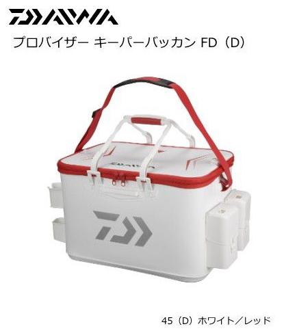 ダイワ プロバイザー キーパーバッカン FD45(D) (45cm/ホワイト/レッド) (O01) (D01)