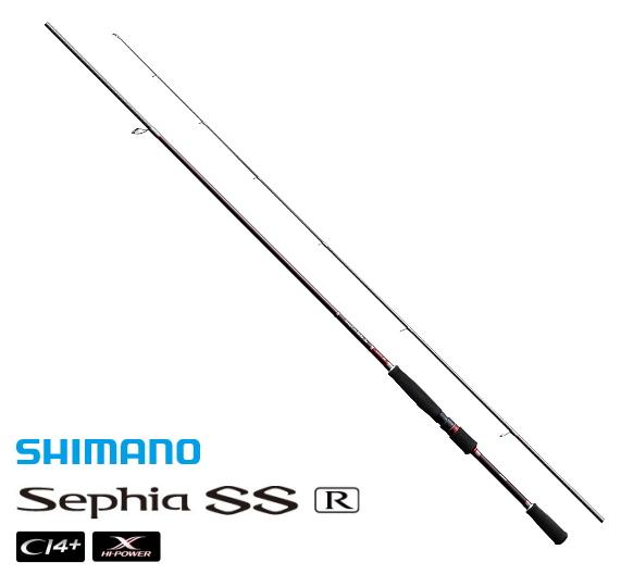 シマノ セフィア SS R S803M (S01) (O01) / セール対象商品 (9/11(火)12:59まで)