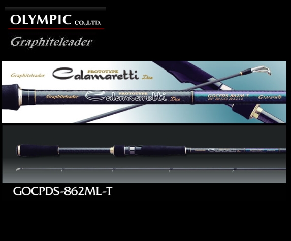 オリムピック カラマレッティー プロトタイプ Due GOCPDS-862ML-T// エギングロッド GOCPDS-862ML-T/ セール対象商品 プロトタイプ (8/9(金)12:59まで), D-STIMMER:057a7273 --- thomas-cortesi.com