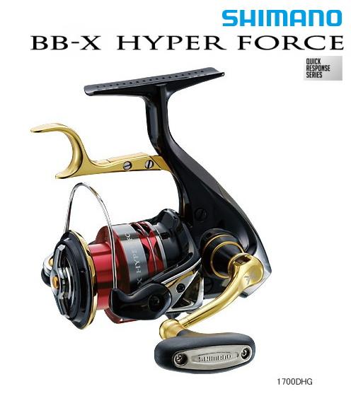 シマノ 14 BB-X ハイパーフォース 1700DXG (S01) (O01) (送料無料) / セール対象商品 (3/29(金)12:59まで)