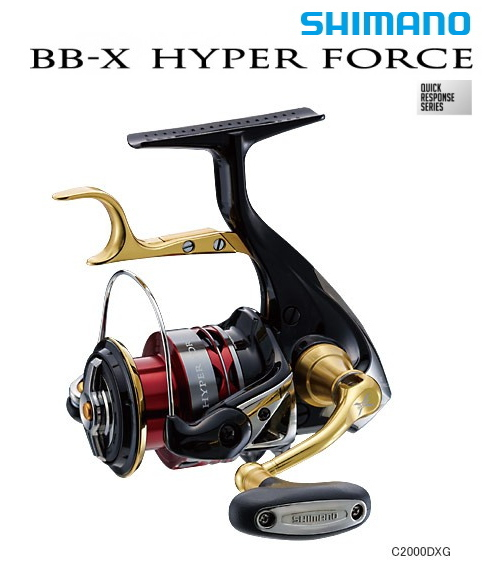 シマノ 14 BB-X ハイパーフォース C2000DHG (S01) (O01) (送料無料) / セール対象商品 (3/29(金)12:59まで)