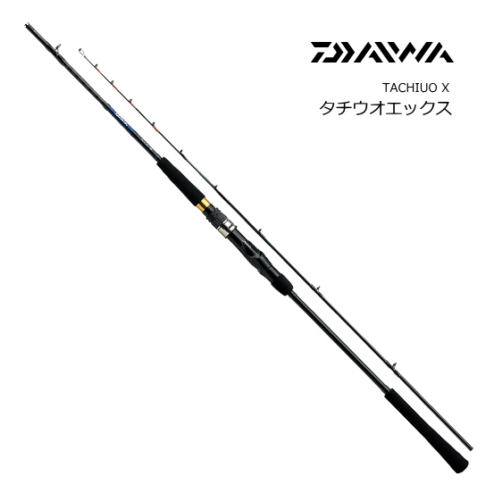 ダイワ タチウオX 180 / タチウオ用船竿 (O01) (D01)