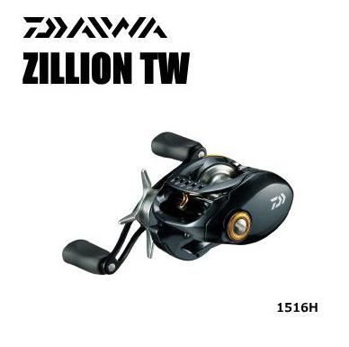 ダイワ ジリオン TW 1516H 右ハンドル (送料無料) (O01) (D01)
