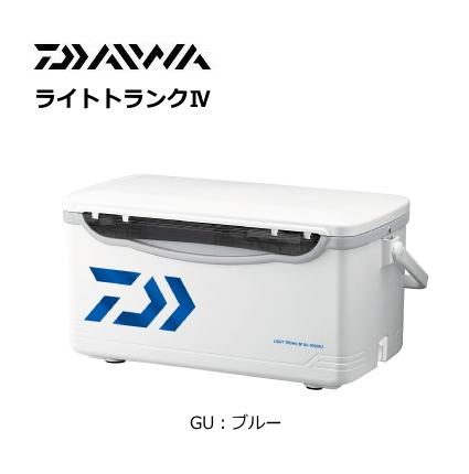 ダイワ ライトトランク4 GU2000R (ブルー) / クーラーボックス