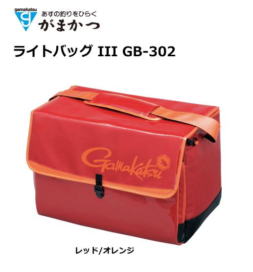 がまかつ ライトバッグ3 GB-302 (レッド/オレンジ) / ヘラバッグ (お取り寄せ商品)