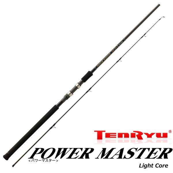 天龍 (テンリュウ) パワーマスター ライトコア PML96MH / ジギングロッド (お取り寄せ商品)