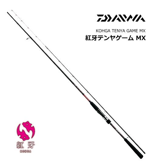 ダイワ 紅牙テンヤゲーム MX MH-235MT (スピニング) (O01) (D01)