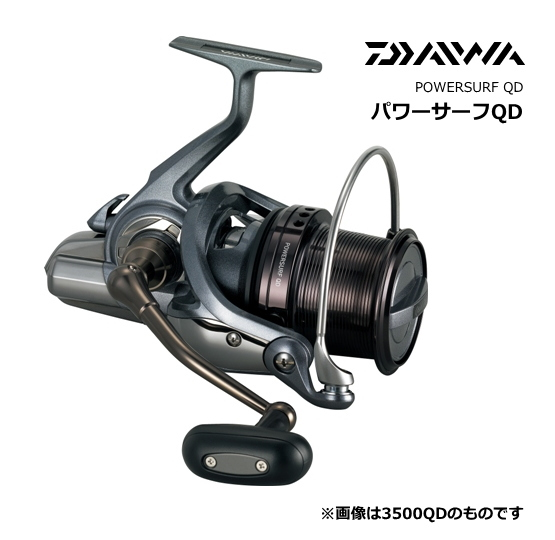 ダイワ 15パワーサーフ 4000QD / リール (O01) (D01) 【送料無料】 (セール対象商品)
