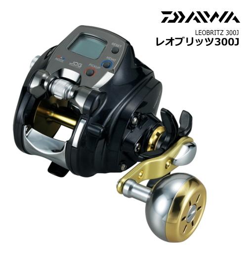 ダイワ 15 レオブリッツ 300J / 300サイズ電動リール (送料無料) (D01) (O01)