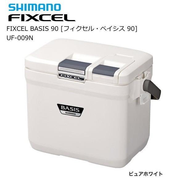 シマノ フィクセル ベイシス 90 UF-009N UF-009N (ピュアホワイト) ベイシス/ 90 クーラーボックス (S01)/ セール対象商品 (8/9(金)12:59まで), 滝野町:ceb11977 --- officewill.xsrv.jp