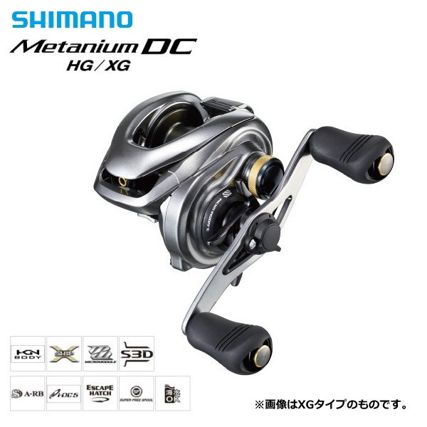 シマノ 15 メタニウム DC HG (左ハンドル) / リール (S01) (O01) (送料無料)