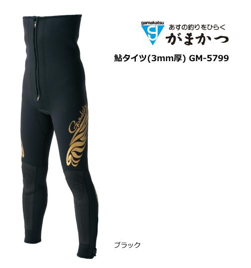 がまかつ 鮎タイツ (3mm厚) GM-5799 (ブラック:L) / 鮎友釣り用品 (送料無料) (お取り寄せ商品)