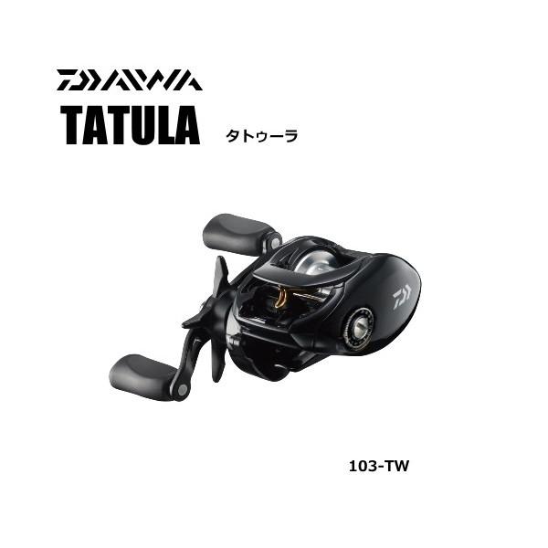 ダイワ タトゥーラ 103-TW (右ハンドル) / リール