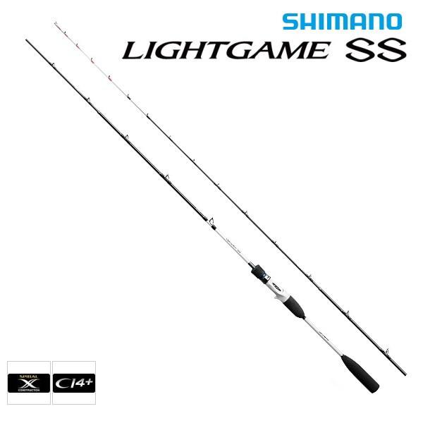 シマノ ライトゲーム SS TYPE64 MH190 / 船竿 (S01) (O01)