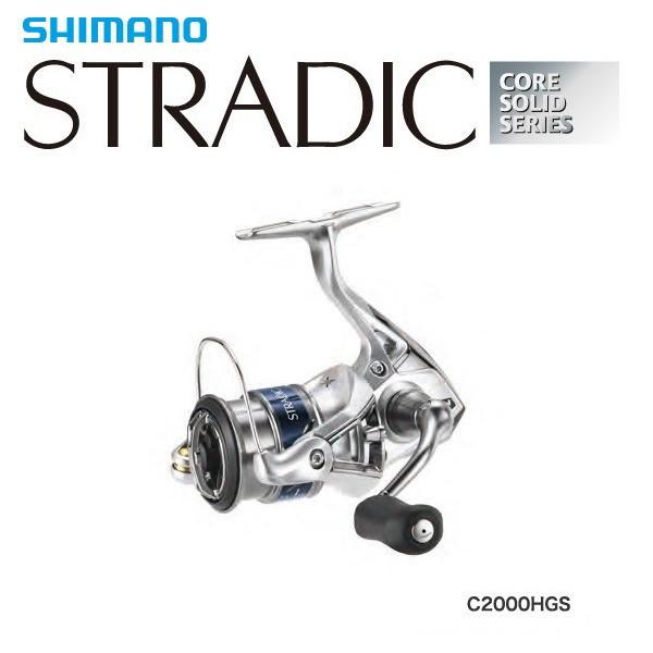 シマノ 15 ストラディック 1000S / リール (S01) (O01) (送料無料)