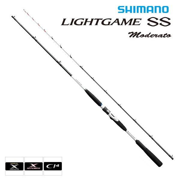 シマノ ライトゲーム SS モデラート T73 HH225 / 船竿 (S01) (O01)