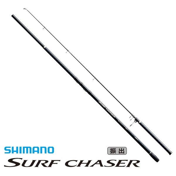シマノ サーフチェイサー (振出) 425CX-T (S01) (O01)