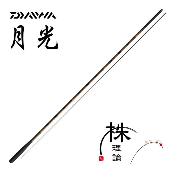 ダイワ 月光 7 / へら竿 (O01) (D01) (セール対象商品)