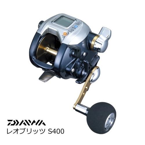 ダイワ レオブリッツ S400 (送料無料) / セール対象商品 (3/4(月)12:59まで)