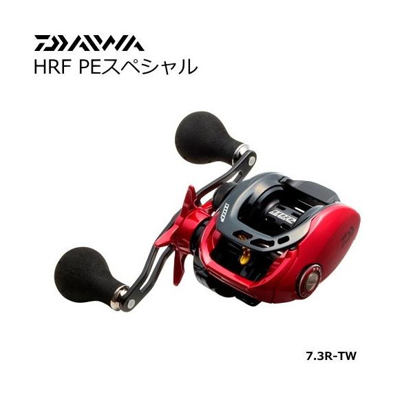 ダイワ HRF PEスペシャル 7.3R-TW