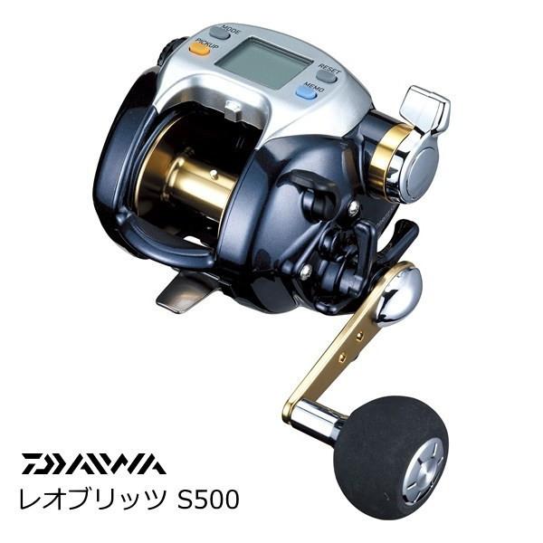 ダイワ レオブリッツ S500 (送料無料)