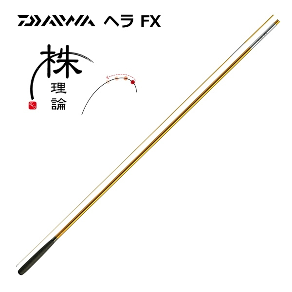 ダイワ ヘラ FX 14 (O01) (D01)