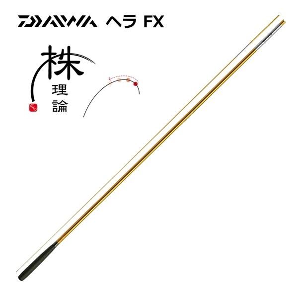 ダイワ ヘラ FX 21 (O01) (D01)