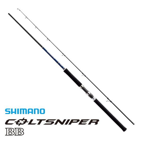 シマノ 16 コルトスナイパーBB S900M (大型商品 代引不可) / セール対象商品 (3/29(金)12:59まで)