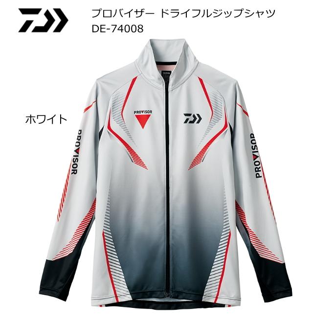 ダイワ プロバイザー ドライフルジップシャツ DE-74008 ホワイト Lサイズ (送料無料) (O01)