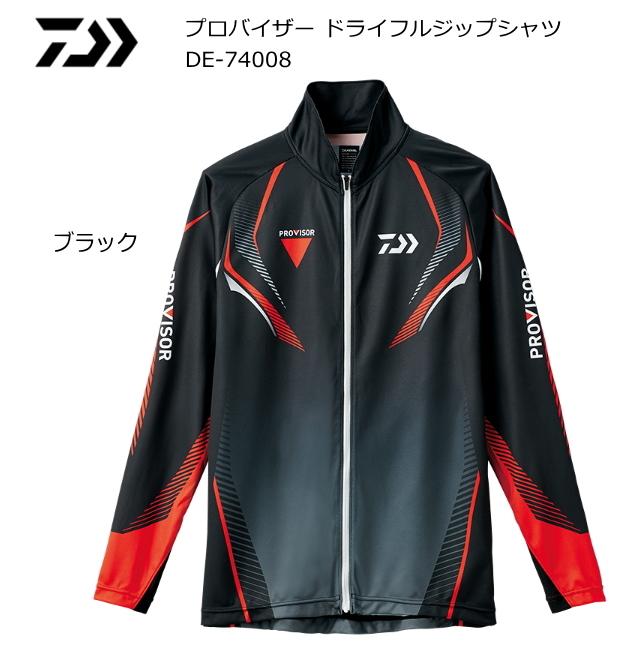 ダイワ プロバイザー ドライフルジップシャツ DE-74008 ブラック 2XL(3L)サイズ (送料無料) (O01) (D01)