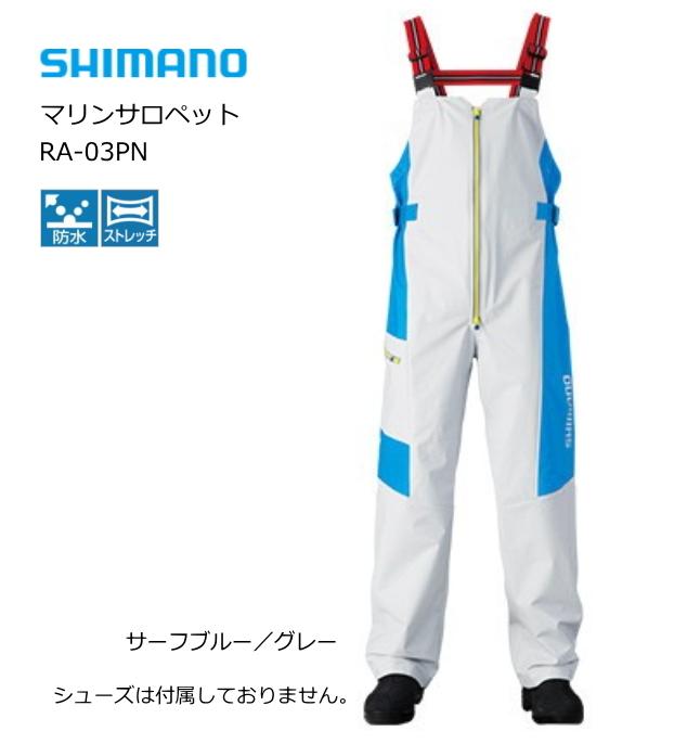 シマノ マリンサロペット RA-03PN サーフブルー/グレー XL(LL)サイズ / レインウェア (送料無料)