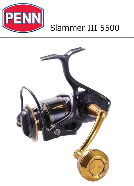 PENN SLAMMER III (ペン スラマー3) 5500 / スピニングリール(お取り寄せ商品) / セール対象商品 (4/1(月)12:59まで)