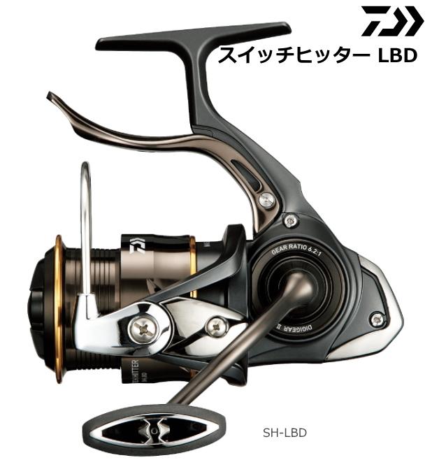 ダイワ スイッチヒッター SH-LBD / スピニングリール (送料無料)