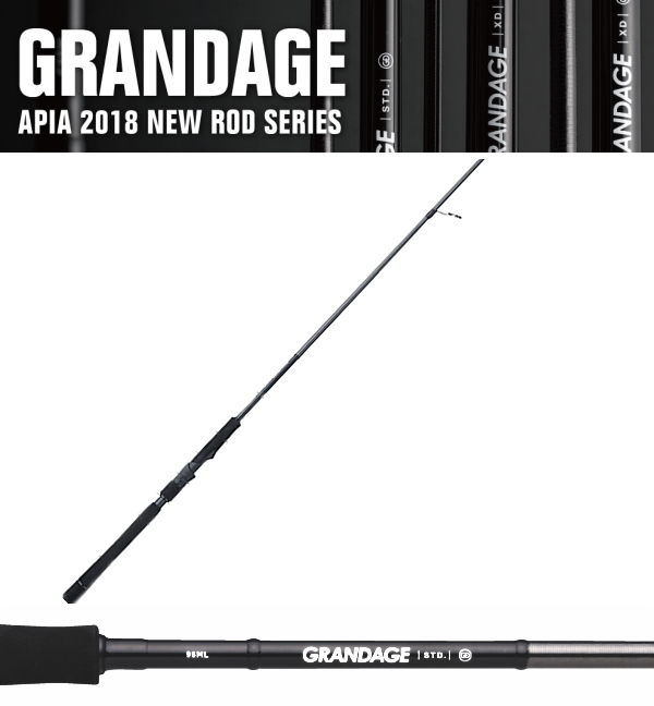 アピア (APIA) グランデージ (GRANDAGE) STD 76L (スピニングモデル) / ルアーロッド