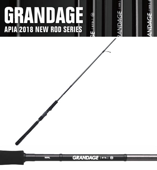 アピア (APIA) グランデージ (GRANDAGE) STD 90M (スピニングモデル) / ルアーロッド (O01) (セール対象商品)