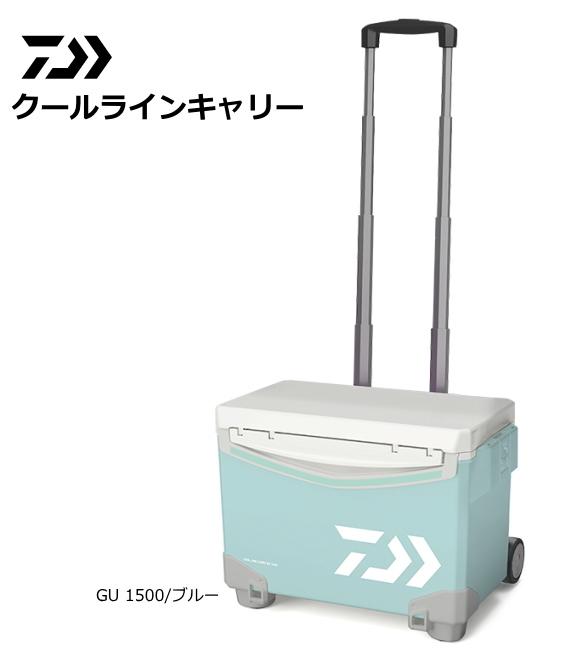 ダイワ クールラインキャリー GU 1500 ブルー / クーラーボックス (送料無料) (D01) / セール対象商品 (7/2(月) 12:59まで)
