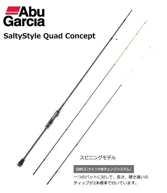 アブ ガルシア ソルティスタイル クアッドコンセプト SSQS-632ULS-KR / SSQS-672LT-KR (スピニングモデル) / ルアーロッド(お取り寄せ商品)