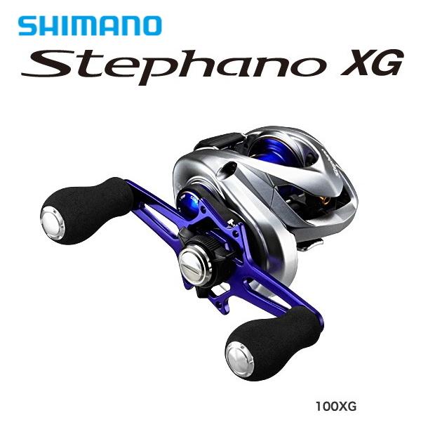 シマノ ステファーノ 100XG 【送料無料】(S01) (O01) (セール対象商品)