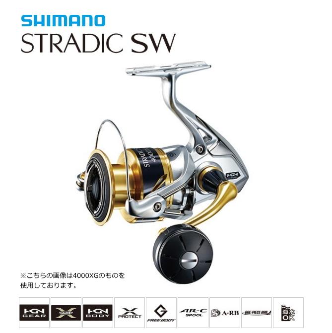 シマノ ストラディックSW 4000XG / スピニングリール (S01) (O01) (送料無料) / セール対象商品 (3/11(月)12:59まで)