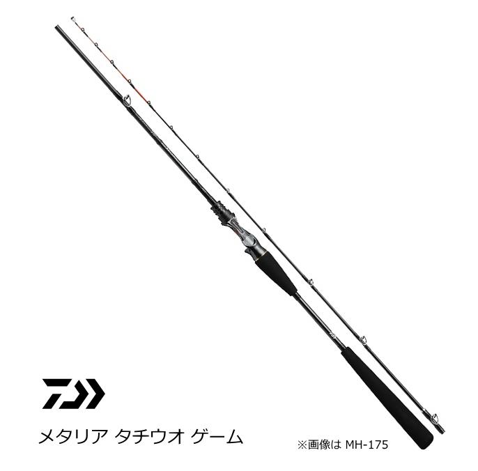 ダイワ メタリア タチウオ ゲーム H‐175 / 船竿 (O01) (D01)
