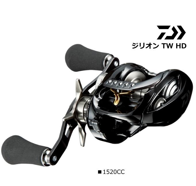 ダイワ ジリオン TW HD 1520CC (右ハンドル) / ベイトリール (送料無料) (D01) (O01) / セール対象商品 (3/29(金)12:59まで)