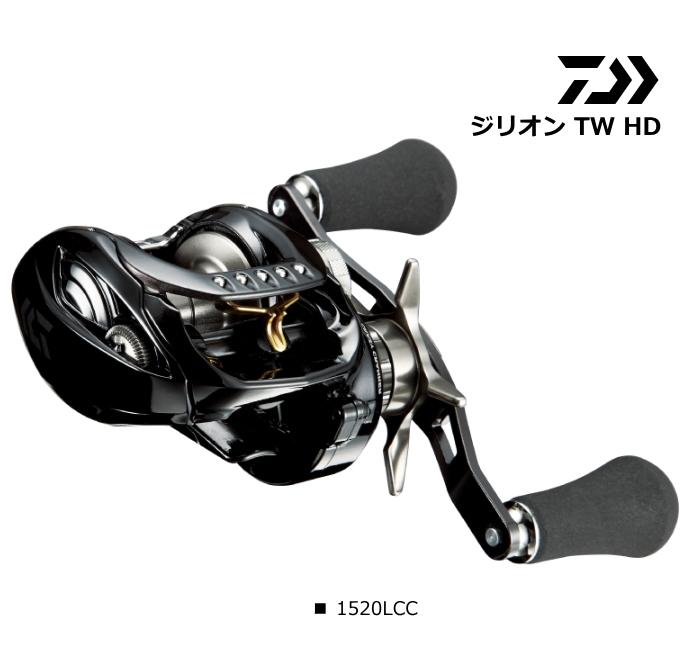 ダイワ ジリオン TW HD 1520LCC (左ハンドル) / ベイトリール (送料無料) (D01) (O01) / セール対象商品 (3/4(月)12:59まで)