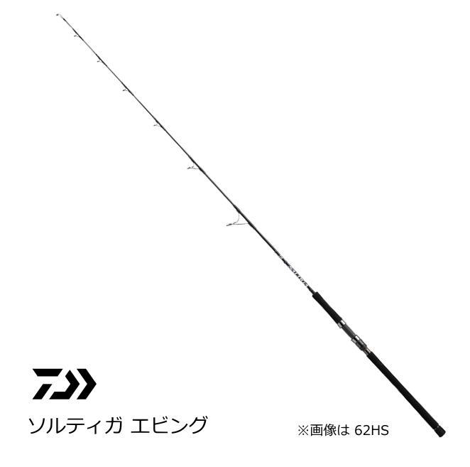 ダイワ ソルティガ エビング 74HS / キャスティングロッド (大型商品 代引不可) (O01) (D01)