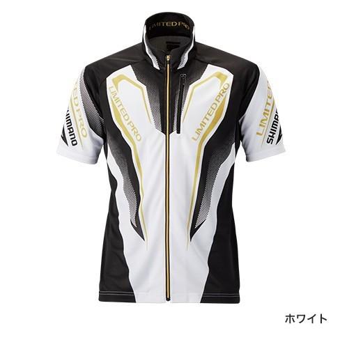 シマノ ウィックテックス-℃ フルジップ リミテッドプロシャツ (半袖) SH-012R ホワイト 2XL(3L)サイズ (送料無料) (S01) (O01)