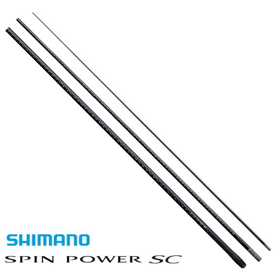 シマノ スピンパワー SC (並継) 385AX(ST) / 投げ竿 (S01) (O01)
