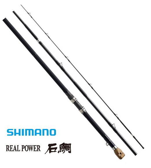 シマノ リアルパワー 石鯛 RS475 手持ち / 磯竿 (S01) (O01) (大型商品 代引不可)