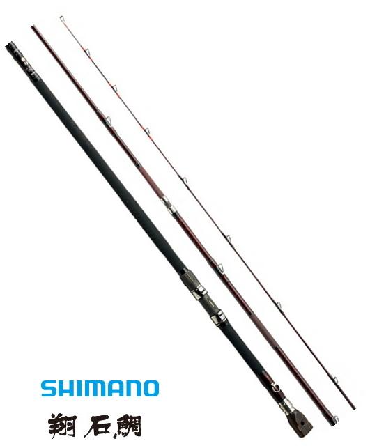 シマノ 翔 石鯛 MH540 / 磯竿 (S01) (O01) (大型商品 代引不可)