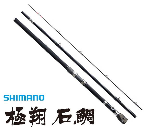 シマノ 極翔 石鯛 (並継) 540 置竿 / 磯竿 (S01) (O01) (大型商品 代引不可)