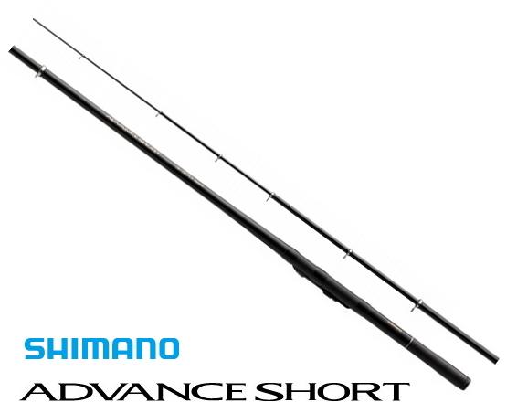 シマノ アドバンス ショート 3-370 (S01) (O01)